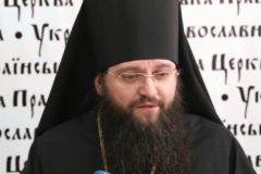 """В УПЦ объявили решения предстоящего """"объединительного собора"""" не имеющими канонической силы"""