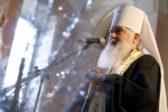 Патриарх Варфоломей призвал Филарета и Макария не выдвигаться на пост главы новой украинской церкви