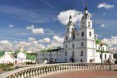 Белорусская Православная Церковь: Новая церковная структура на Украине – раскольническая