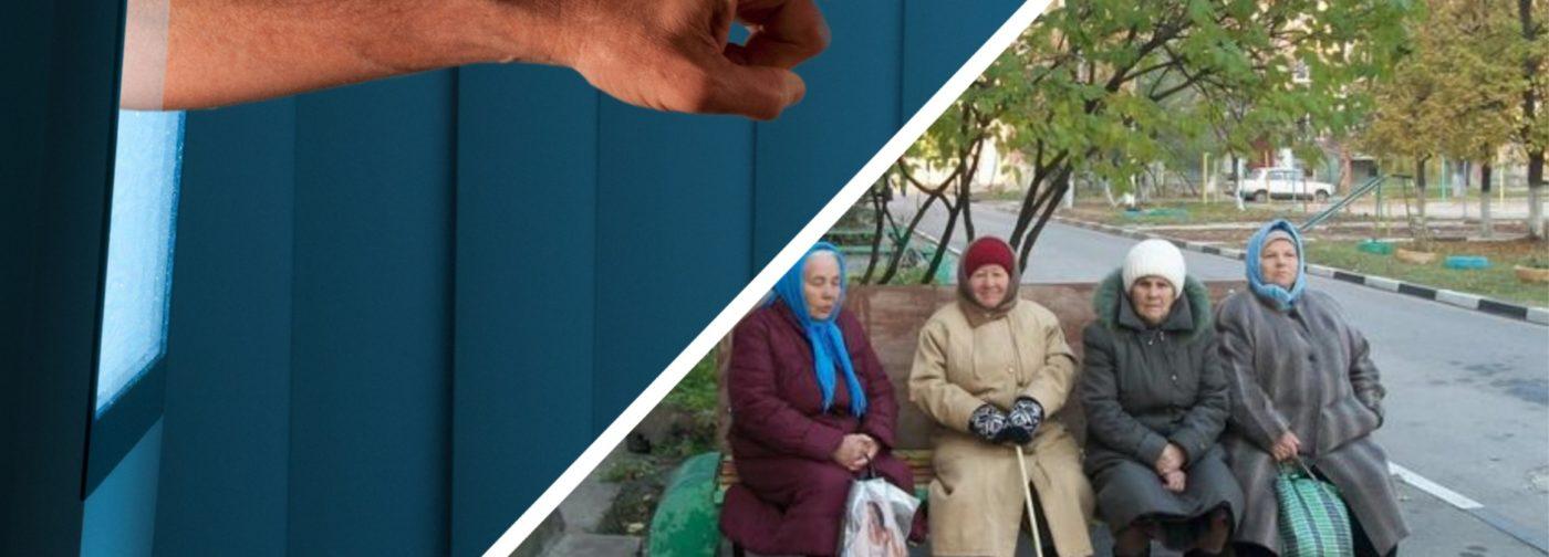 От боязни рака до травли — почему хозяйка квартиры защищает активистов