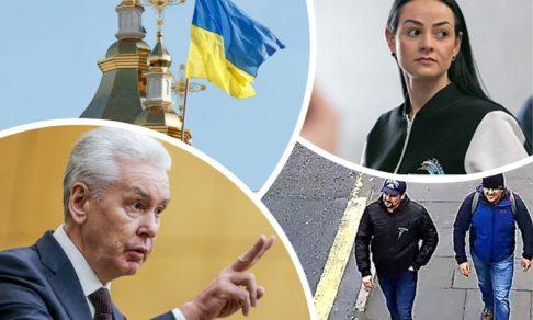 """""""Возраст дожития"""", """"автокефалия""""  и токсичный """"Новичок"""""""