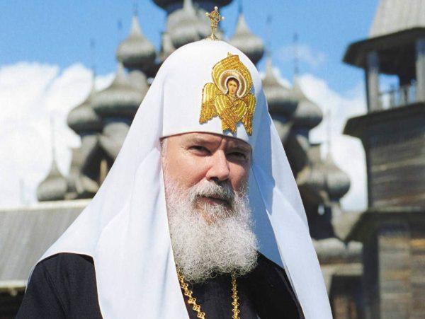 Церковь отмечает десятую годовщину со дня кончины Патриарха Алексия II