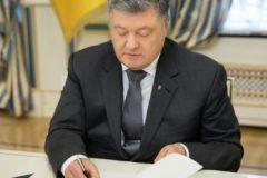 Президент Украины подписал закон о переименовании канонической УПЦ