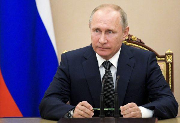 Пресс-конференция Владимира Путина по итогам 2018 года началась в Москве