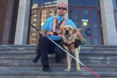 После инцидента с незрячим пассажиром кондукторов Екатеринбурга обучат взаимодействовать с инвалидами
