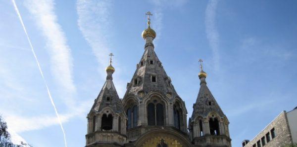 Архиепископия Русских церквей в Западной Европе обсудит отмену томоса в феврале