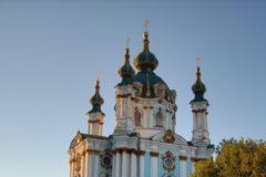 Представители Константинопольского Патриархата провели в Киеве первое богослужение