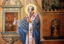 Святитель Николай: правда и вымысел – тест