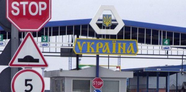 Украина продлила ограничения на въезд россиян после отмены военного положения