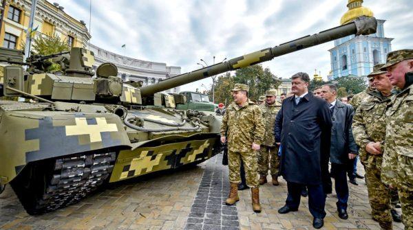 На Украине заканчивается введенное Порошенко военное положение