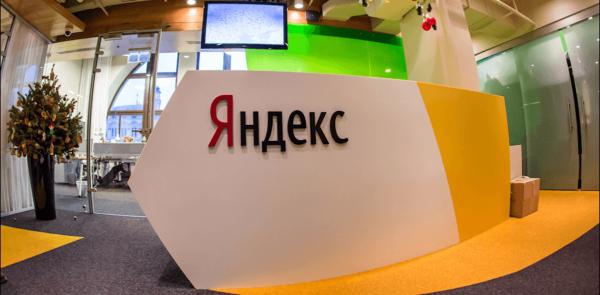«Яндекс» назвал самые популярные запросы россиян в 2018 году