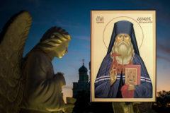 Мученики встречают Христа