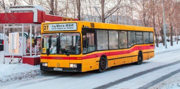 Екатеринбургского перевозчика оштрафовали на 10 тыс. рублей за инцидент с незрячим пассажиром