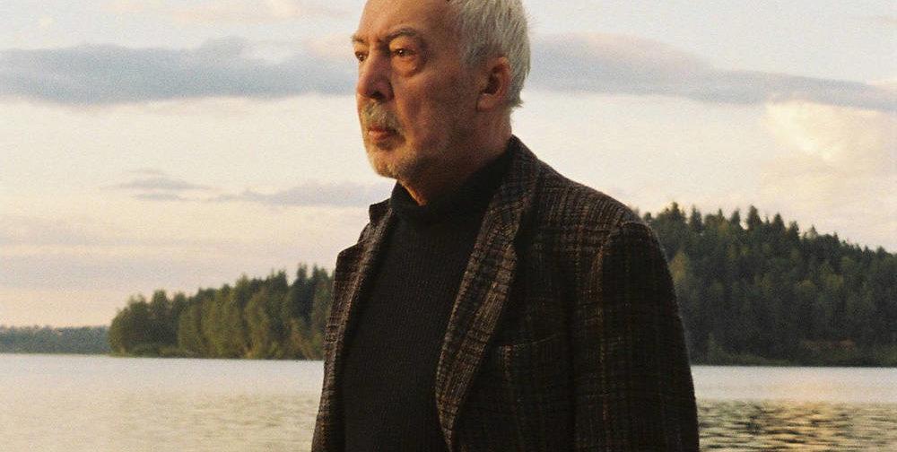 «Настоящий русский писатель. Мающийся и страдающий» Памяти Андрея Битова