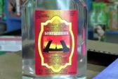 """Правительство запретило продавать """"Боярышник"""" дешевле водки"""