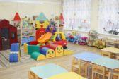 Детей из многодетных семей предложили устраивать в детские сады без очереди