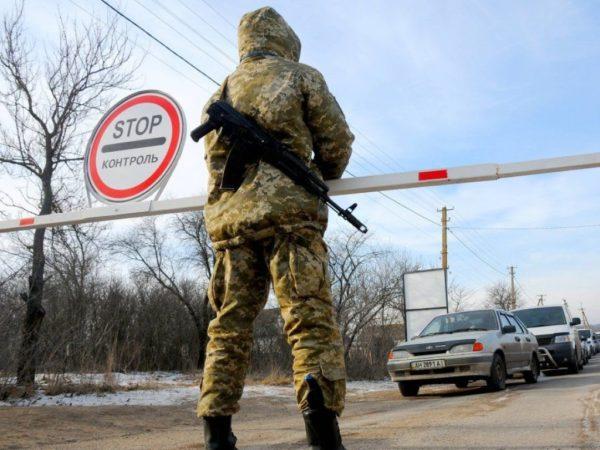 Митрополитам УПЦ  восстановили пропуски через линию разграничения Донбасса