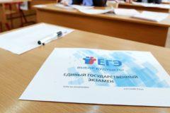Девятиклассникам придется проходить собеседование по русскому языку для допуска к ОГЭ