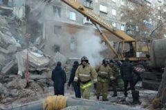 МЧС опубликовало список пропавших без вести после взрыва в Магнитогорске