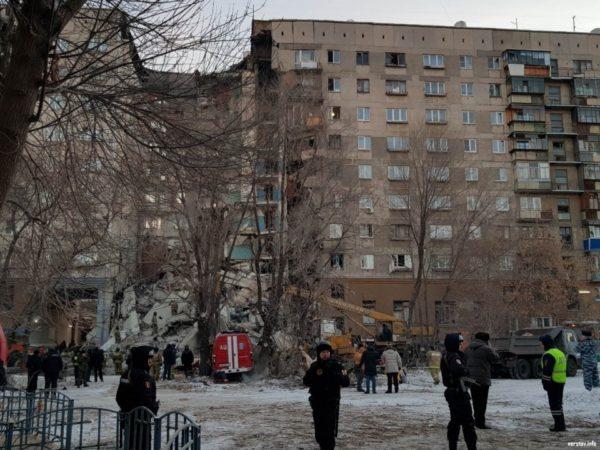 Магнитогорцы несут вещи пострадавшим и просят отказаться от фейерверков на Новый год