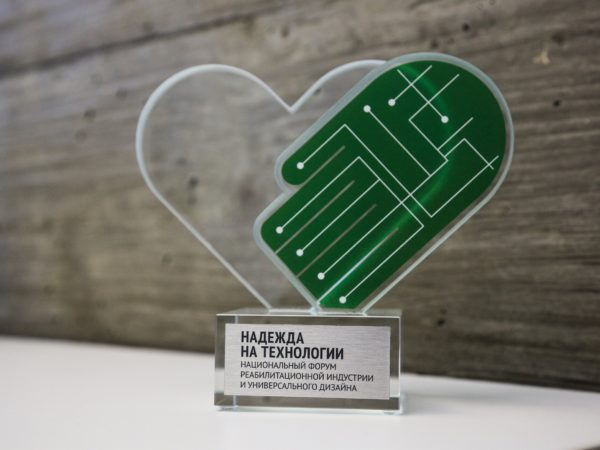 Корреспондент «Правмира» Наталья Костарнова стала лауреатом премии «Надежда на технологии»