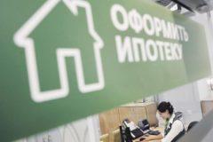 ЦБ предложил дать россиянам право приостановить выплату ипотеки