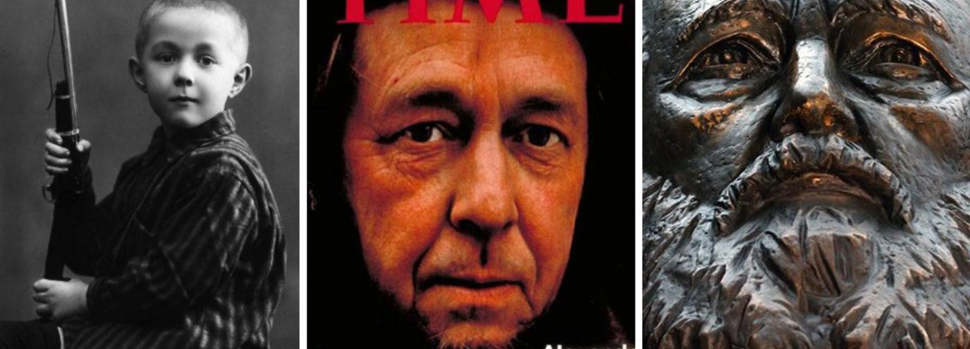 Александр Солженицын – жизнь и смерть в фотографиях