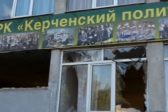 Россияне пожертвовали на помощь семьям погибших и пострадавших в Керчи более 15,5 млн рублей
