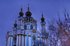 В Украинской Православной Церкви назвали антиканонической литургию представителей Константинополя в Киеве