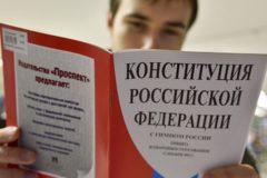 Россияне считают важнейшими права на охрану здоровья, образование и труд