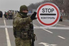 Донецкого митрополита не пропустили на богослужение через линию разграничения в Донбассе