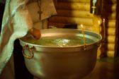 Ставропольского священника запретили в служении за грубость во время крещения ребенка