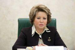 Только в крайнем случае: Матвиенко выступила против изъятия детей из семьи