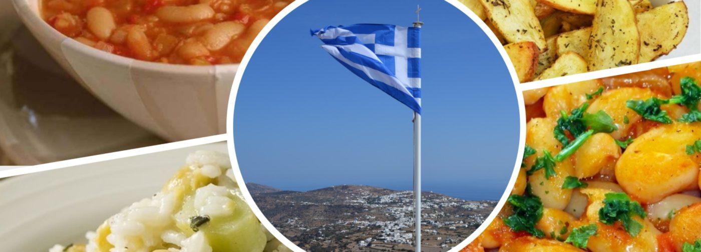 Пост по-гречески — лук, картофель, бобовые