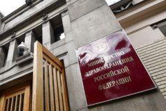 Минздрав назвал младенческую смертность в России рекордно низкой