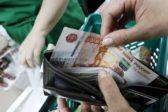 Госдума приняла в окончательном чтении закон о повышении МРОТ
