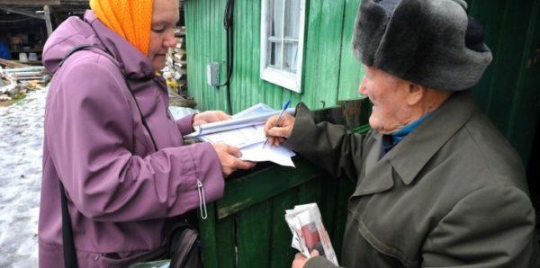 Жители села получат прибавку к пенсии в 2019 году