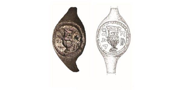 Израильские ученые нашли на древнем кольце имя Пилата