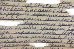 Жильцы дома в Москве поговорили с врачами и решили не выселять онкобольных детей