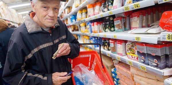 Продовольственные карточки для малоимущих не появятся в 2019 году