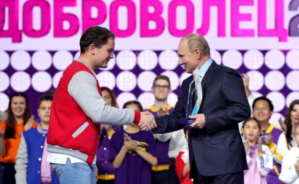 Путин наградил лучшего волонтера 2018 года и пообещал увеличить поддержку добровольчества
