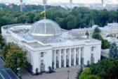 Верующие Украинской Церкви проведут у Верховной Рады молебен о невмешательстве власти в…