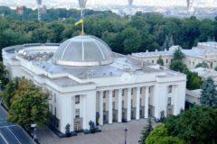Верующие Украинской Церкви проведут у Верховной Рады молебен о невмешательстве власти в церковные дела