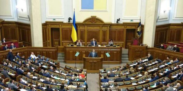 Украинские депутаты обжаловали прошение Порошенко об автокефалии