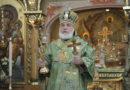 РПЦЗ в Канаде: Автокефальная церковь на Украине – «трагическое событие и вопиющее беззаконие»