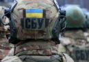 Служба безопасности Украины распространяет лжеагитацию против России и УПЦ
