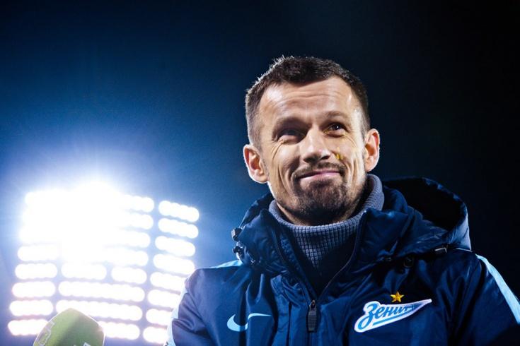 Сергей Семак: «Пока ты идешь, надо не сворачивать»