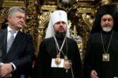 В Верховной раде в срочном порядке хотят переименовать Украинскую Православную Церковь