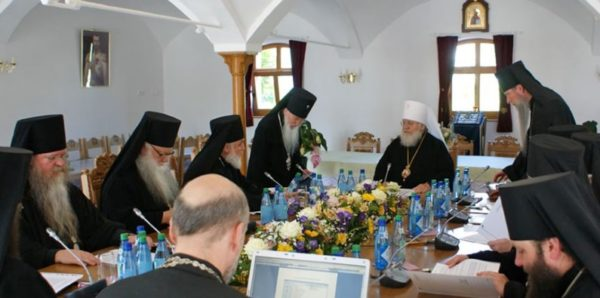 Архиереи Русской Православной Церкви Заграницей обсудят ситуацию с автокефалией на Украине