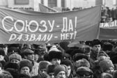 Больше половины россиян сожалеет о распаде СССР